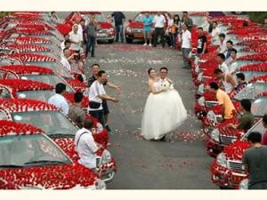 menikah unik banget
