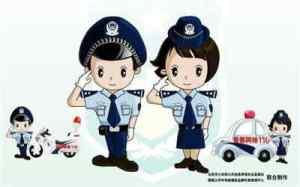 polisi animasi